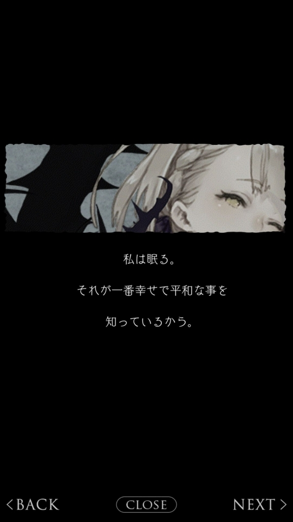 f:id:yuyu001:20180324055200j:plain