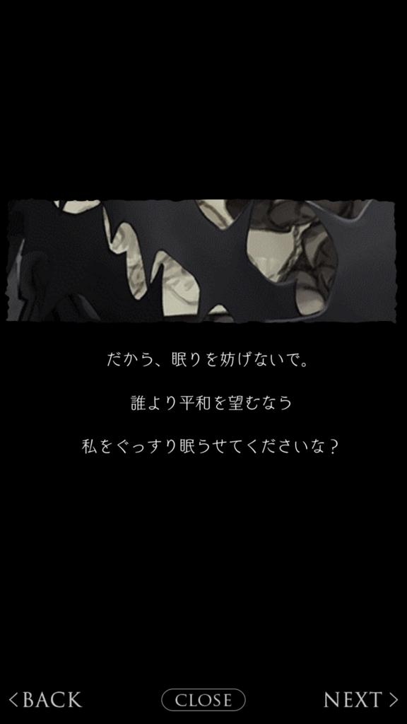 f:id:yuyu001:20180324055233j:plain