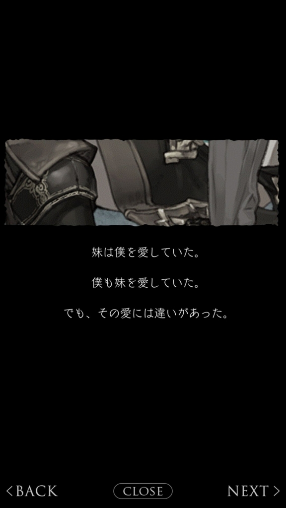 f:id:yuyu001:20180325001351j:plain