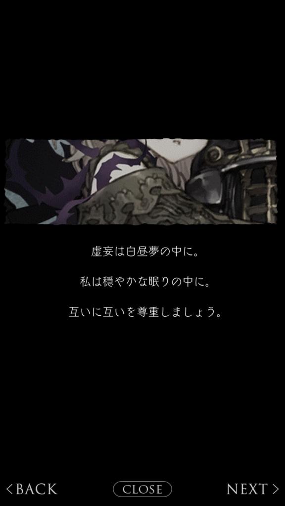 f:id:yuyu001:20180325001410j:plain
