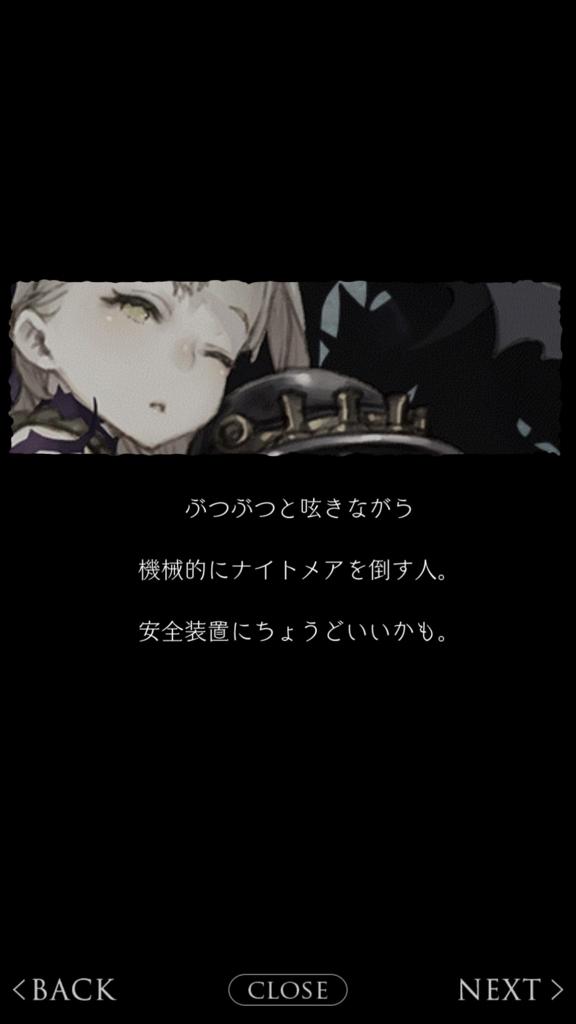 f:id:yuyu001:20180325001435j:plain