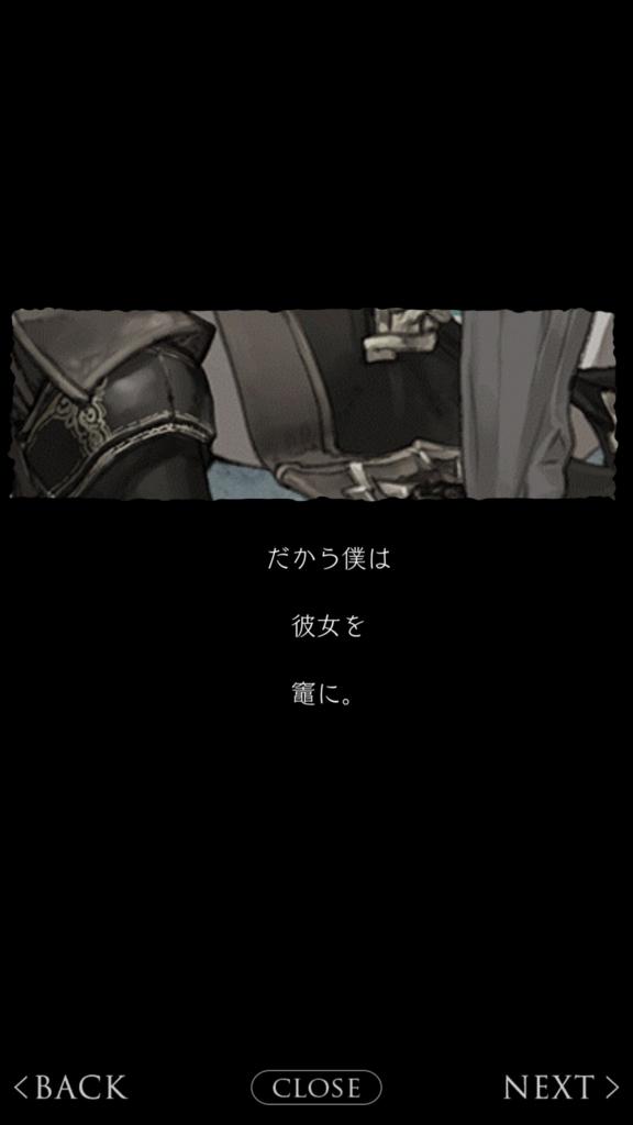f:id:yuyu001:20180325001447j:plain
