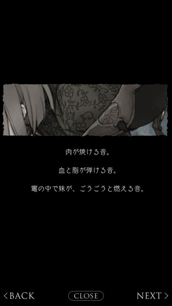 f:id:yuyu001:20180325001541j:plain