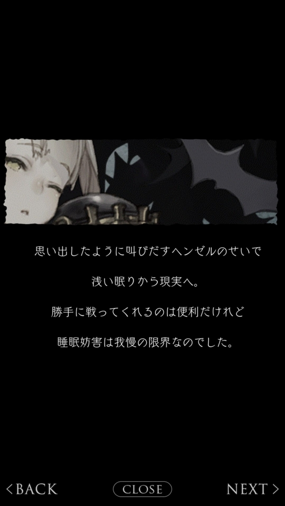 f:id:yuyu001:20180325001559j:plain