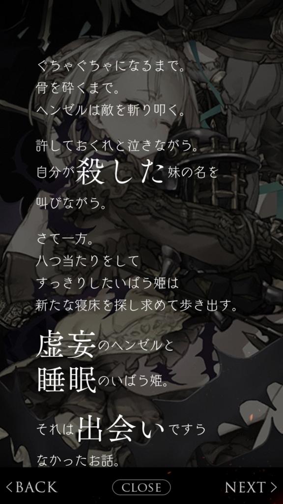 f:id:yuyu001:20180325001623j:plain