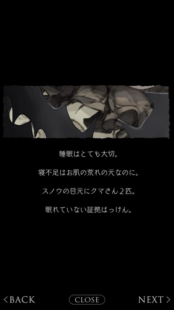 f:id:yuyu001:20180325002103j:plain