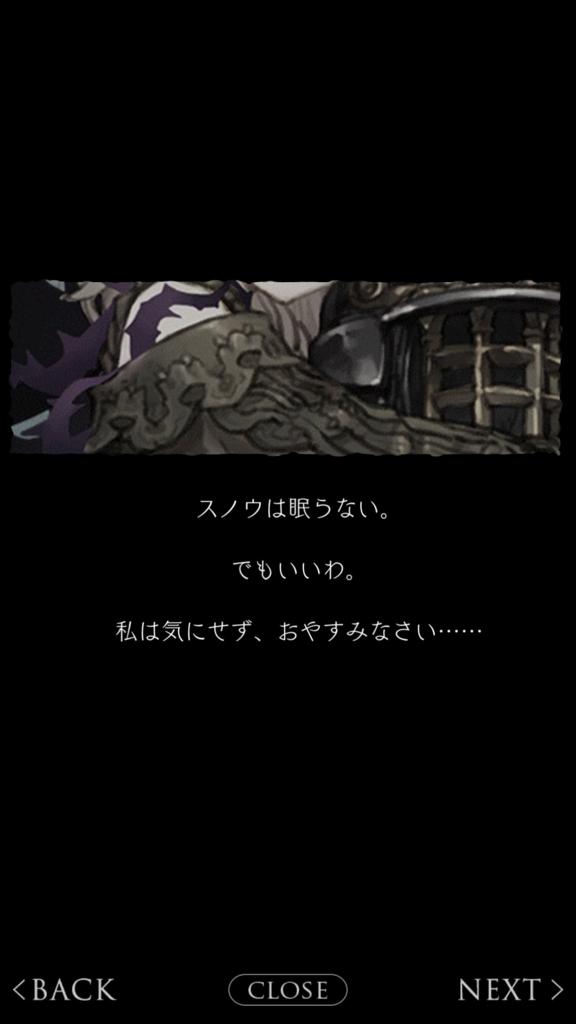 f:id:yuyu001:20180325002128j:plain