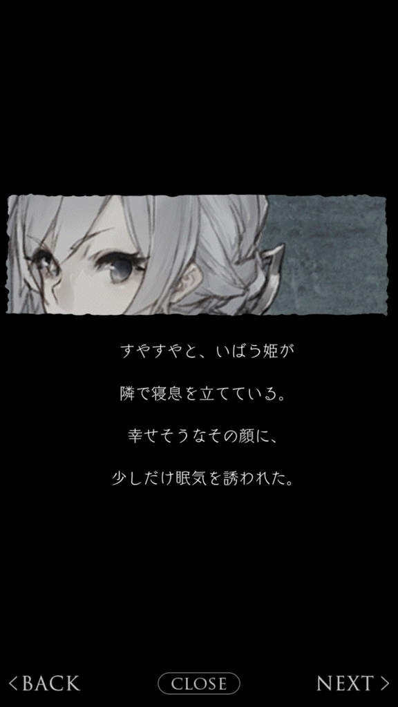 f:id:yuyu001:20180325002143j:plain