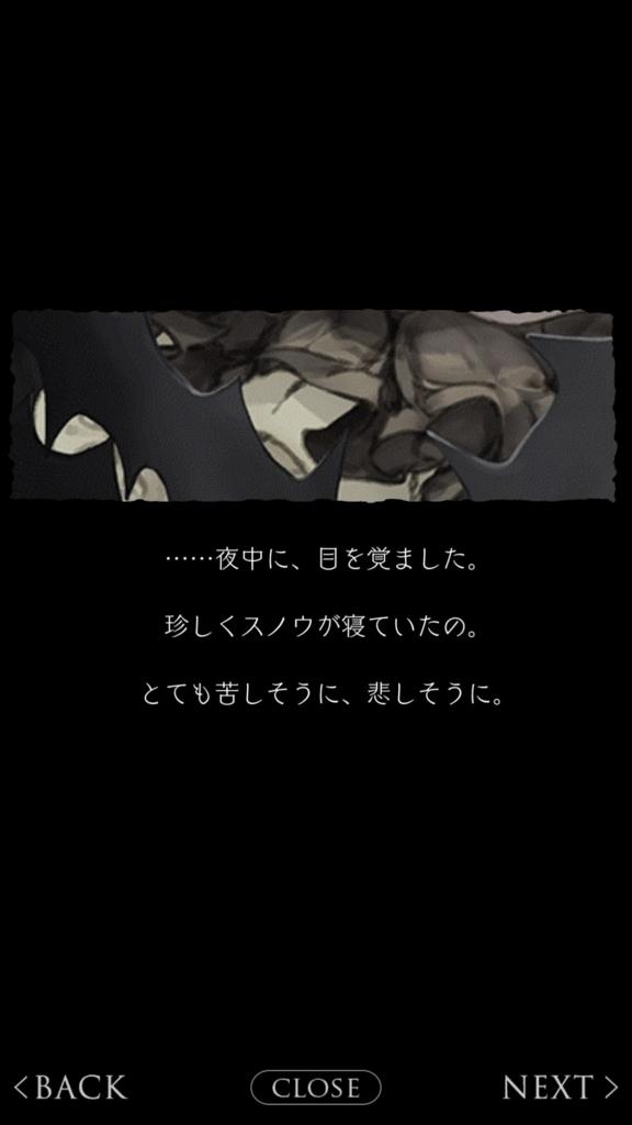 f:id:yuyu001:20180325002155j:plain