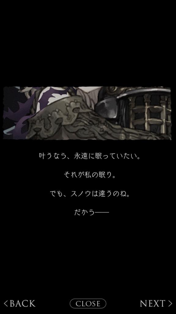 f:id:yuyu001:20180325002221j:plain
