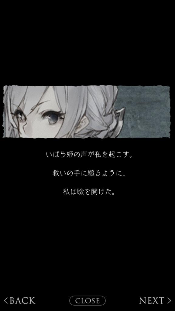 f:id:yuyu001:20180325002235j:plain