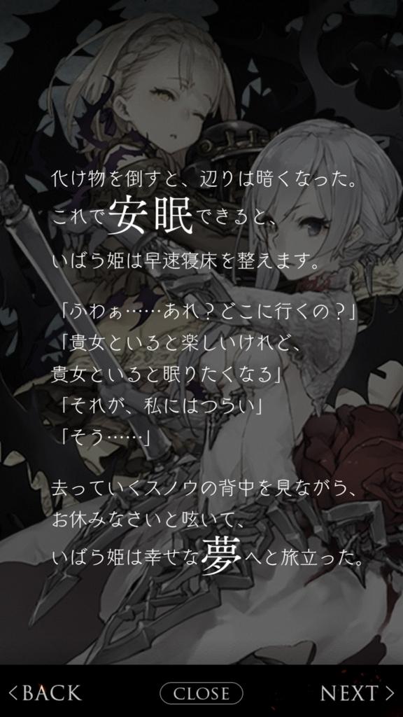 f:id:yuyu001:20180325002300j:plain