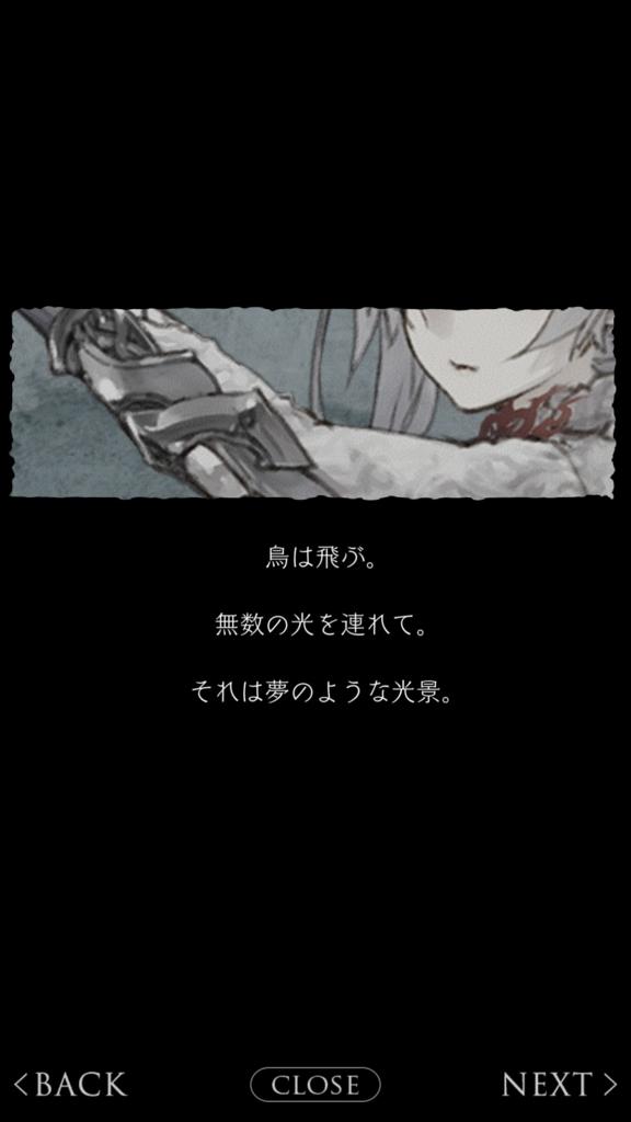 f:id:yuyu001:20180325003154j:plain