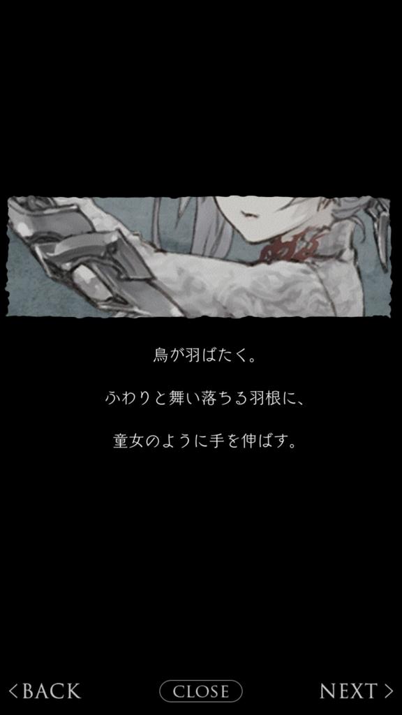 f:id:yuyu001:20180325003205j:plain