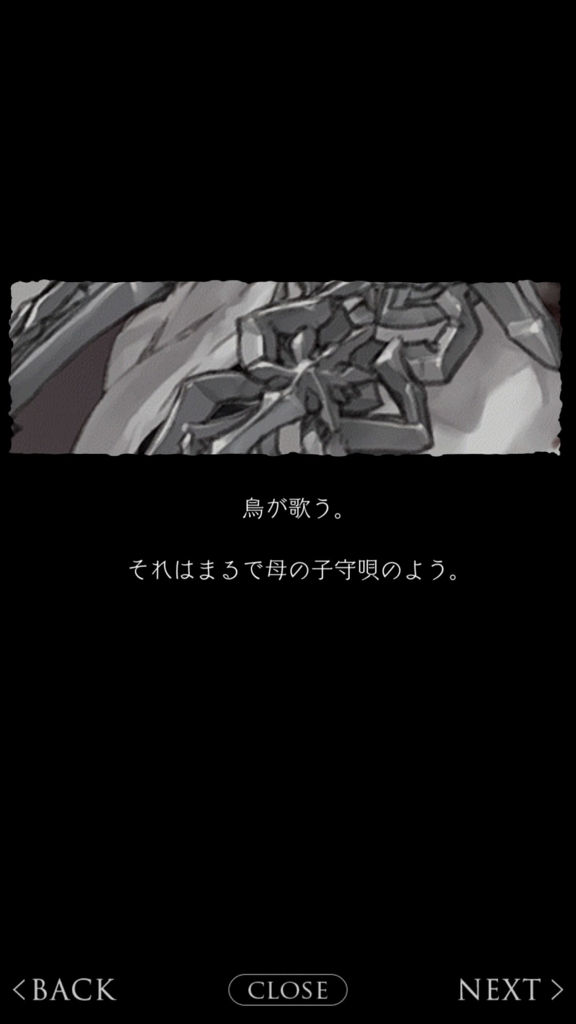 f:id:yuyu001:20180325003227j:plain