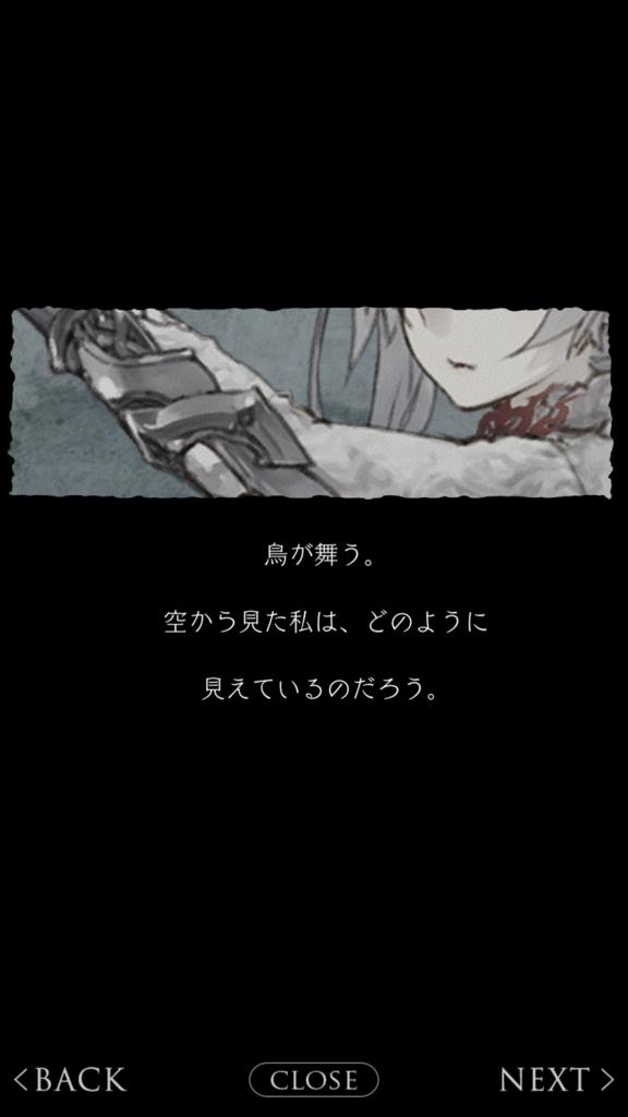 f:id:yuyu001:20180325003239j:plain