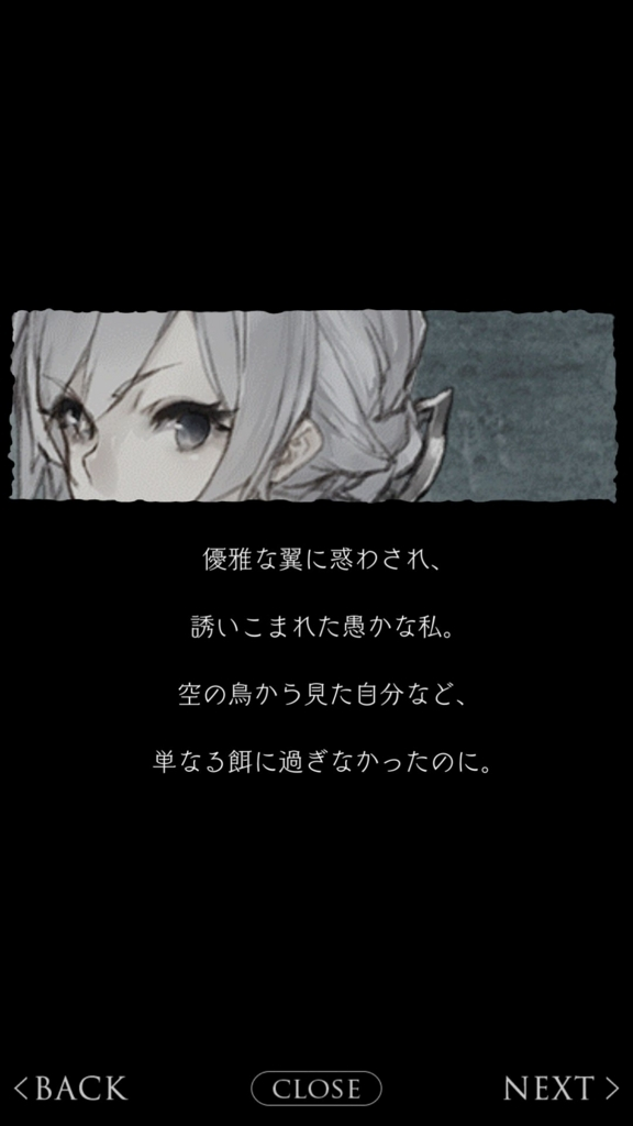f:id:yuyu001:20180325003301j:plain