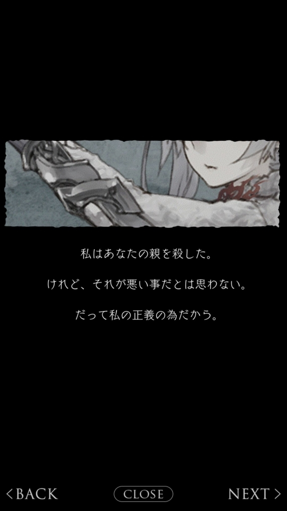 f:id:yuyu001:20180325003902j:plain