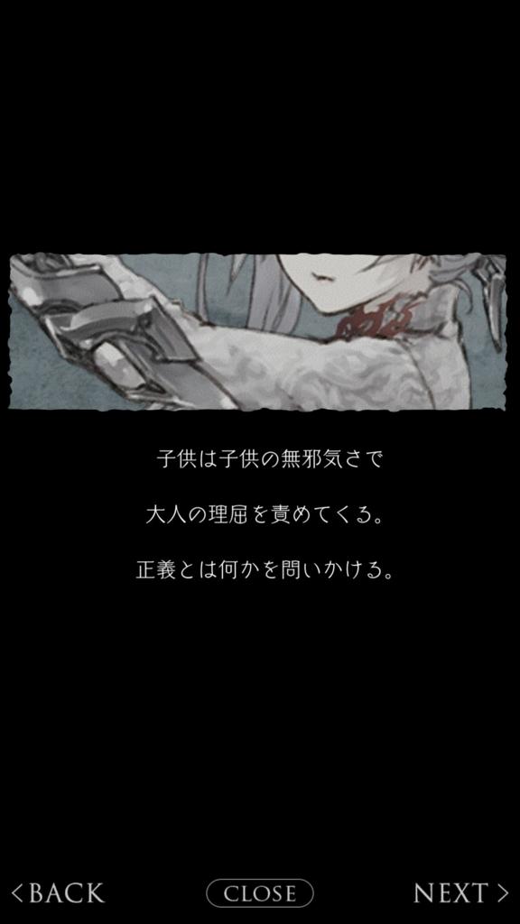 f:id:yuyu001:20180325003914j:plain