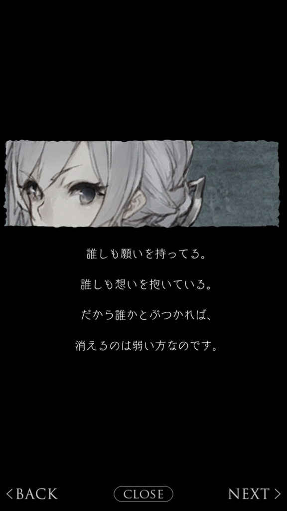 f:id:yuyu001:20180325003925j:plain