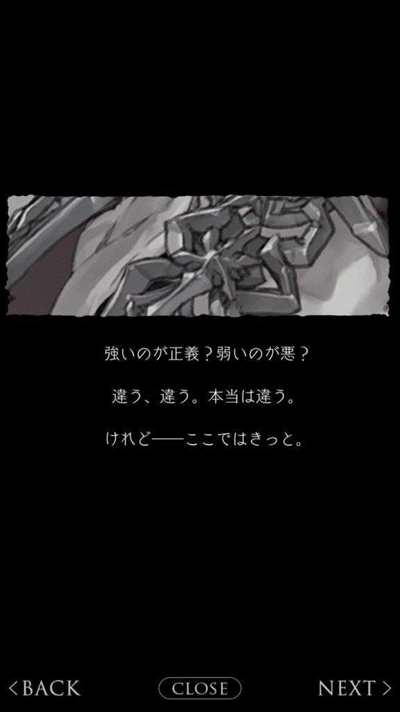 f:id:yuyu001:20180325003936j:plain
