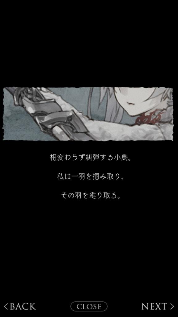 f:id:yuyu001:20180325003948j:plain