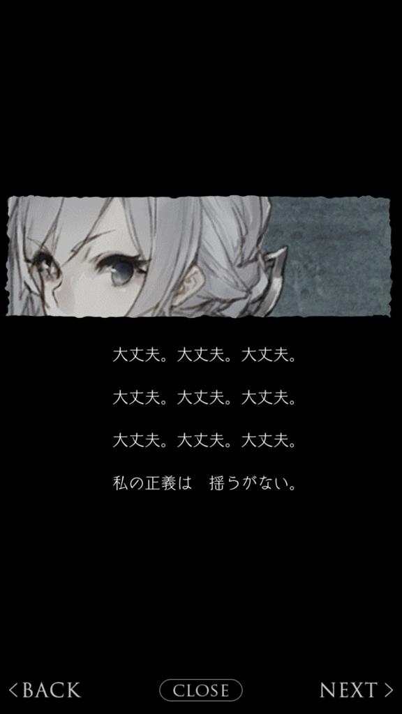 f:id:yuyu001:20180325004010j:plain