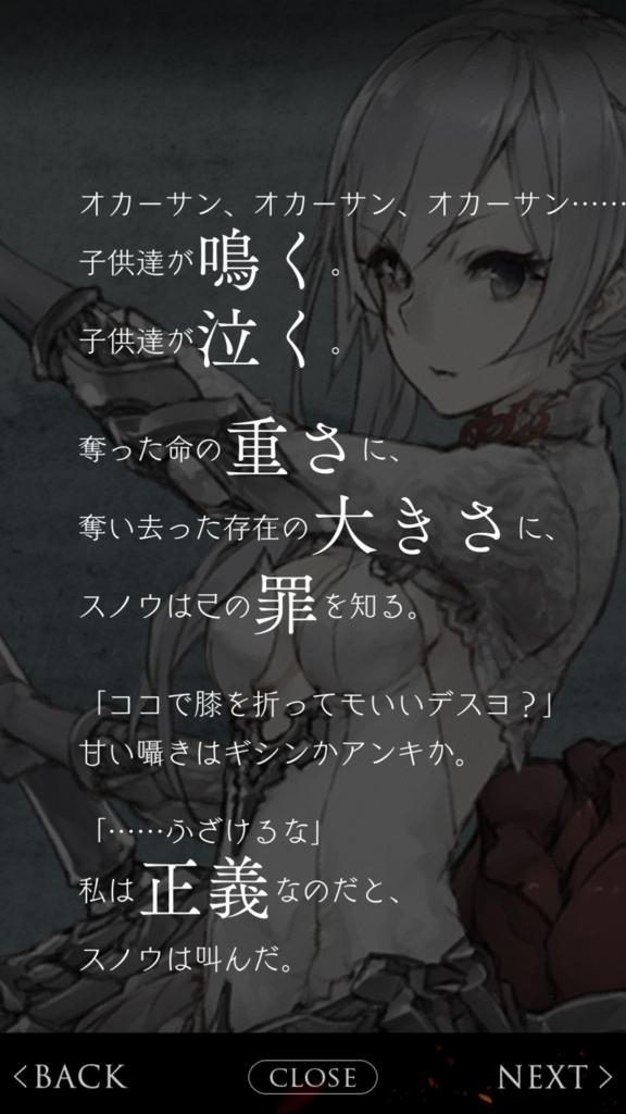 f:id:yuyu001:20180325004021j:plain