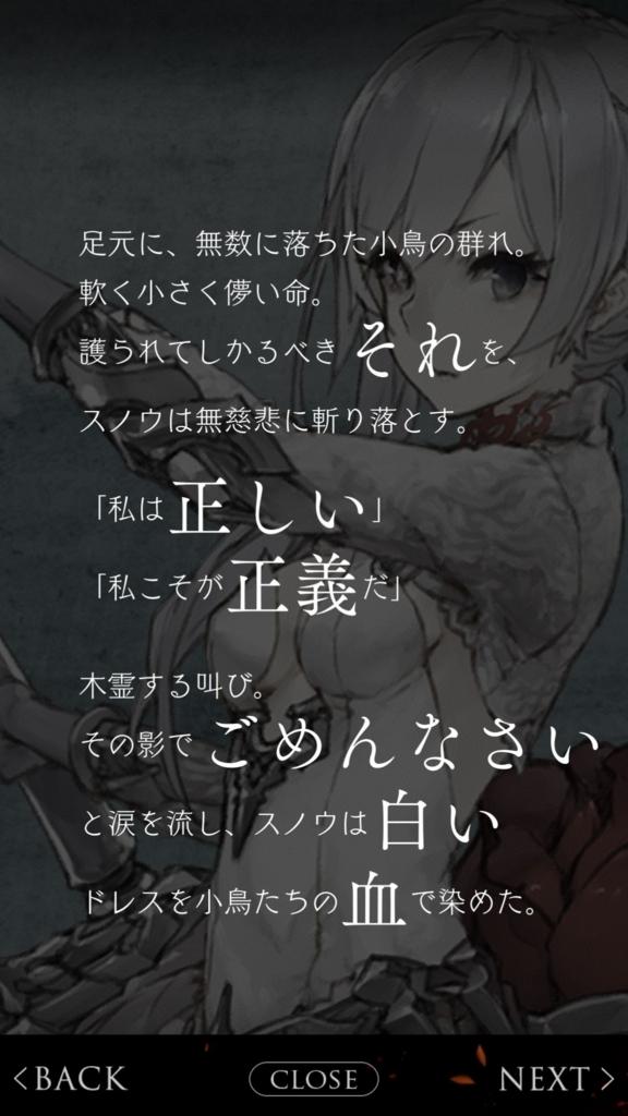 f:id:yuyu001:20180325004041j:plain