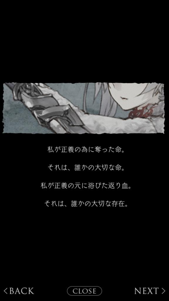 f:id:yuyu001:20180325054250j:plain