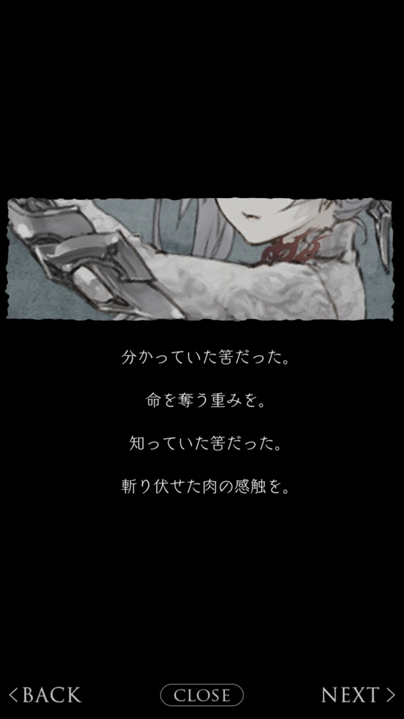 f:id:yuyu001:20180325054304j:plain