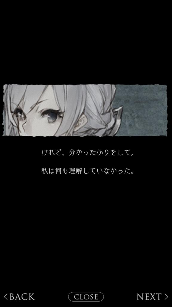 f:id:yuyu001:20180325054314j:plain