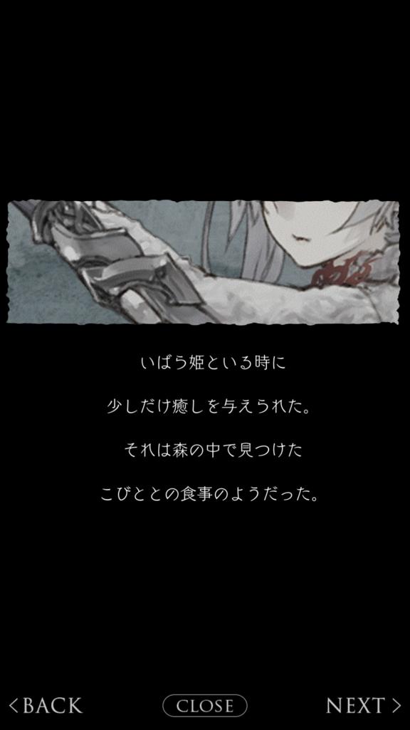 f:id:yuyu001:20180325054438j:plain