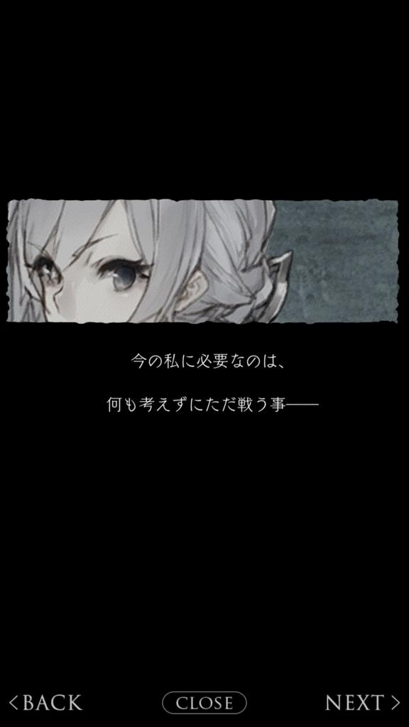 f:id:yuyu001:20180325054501j:plain