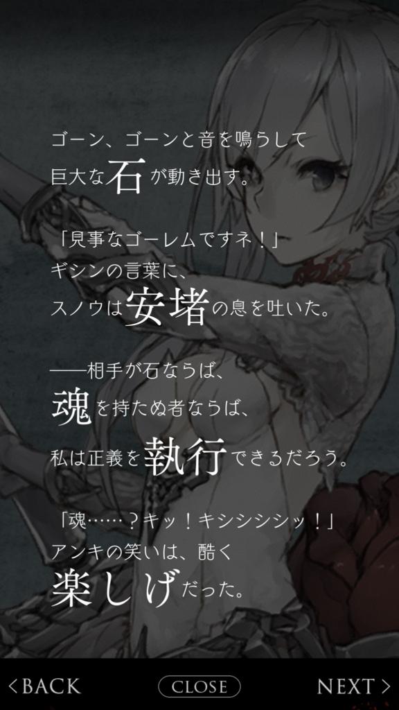f:id:yuyu001:20180325054516j:plain