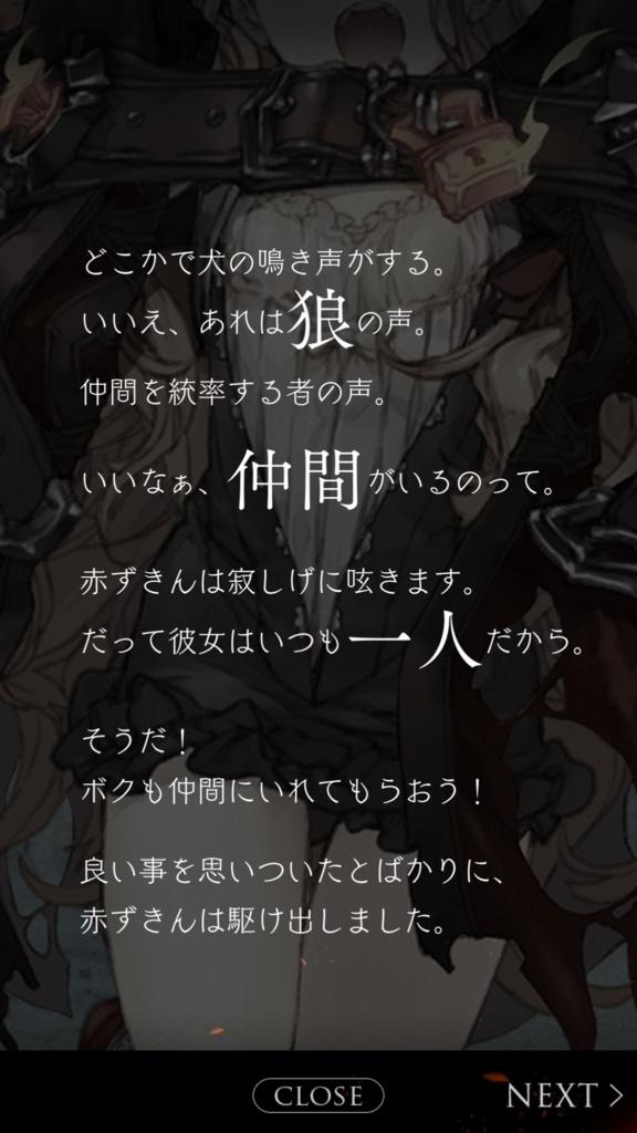 f:id:yuyu001:20180325055216j:plain
