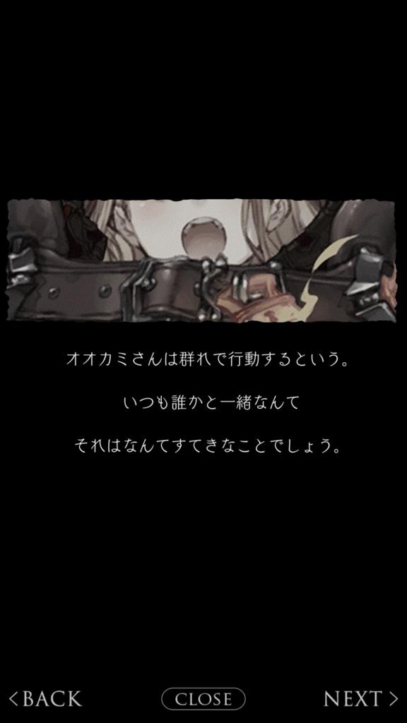 f:id:yuyu001:20180325055253j:plain