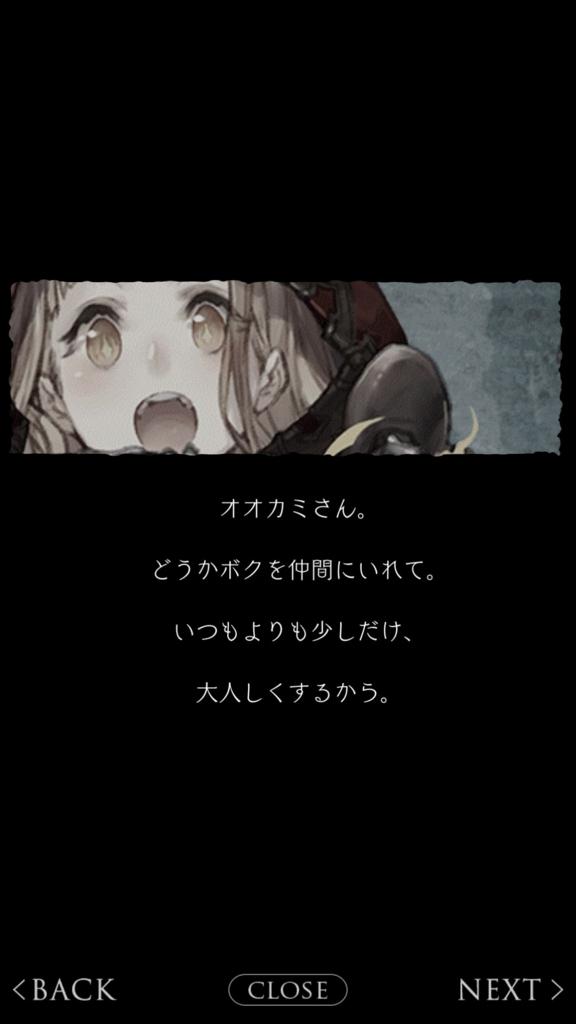 f:id:yuyu001:20180325055359j:plain