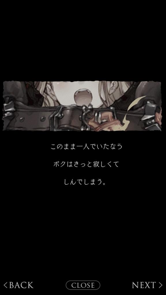 f:id:yuyu001:20180325055410j:plain