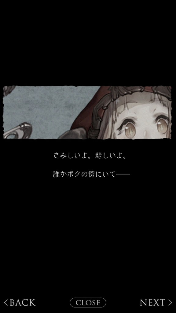 f:id:yuyu001:20180325055435j:plain
