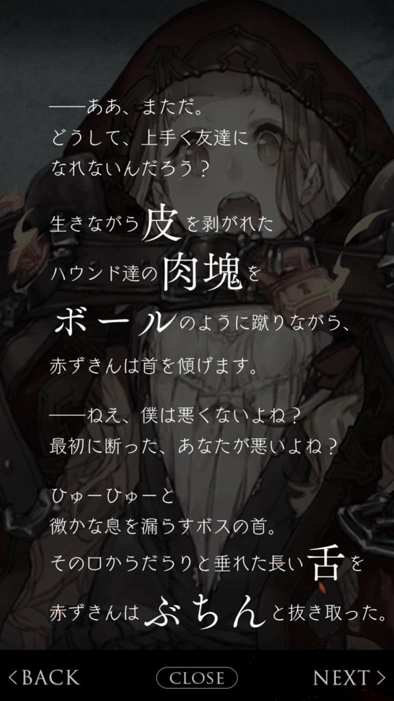 f:id:yuyu001:20180325055507j:plain