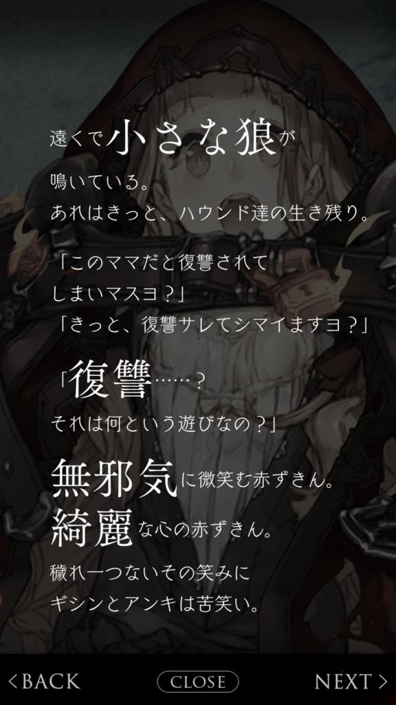 f:id:yuyu001:20180325060220j:plain