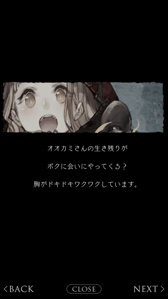 f:id:yuyu001:20180325060234j:plain