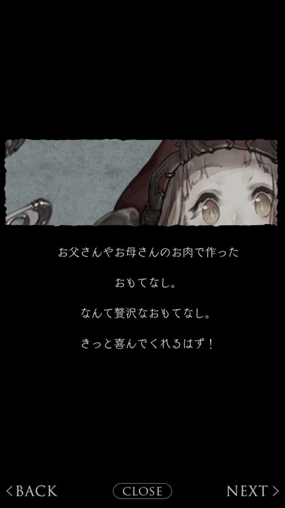 f:id:yuyu001:20180325060409j:plain