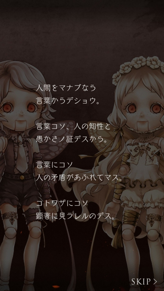 f:id:yuyu001:20180417235556j:plain