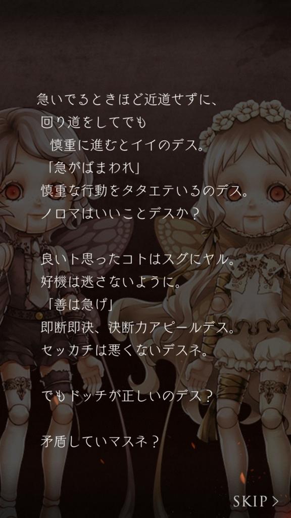 f:id:yuyu001:20180417235622j:plain