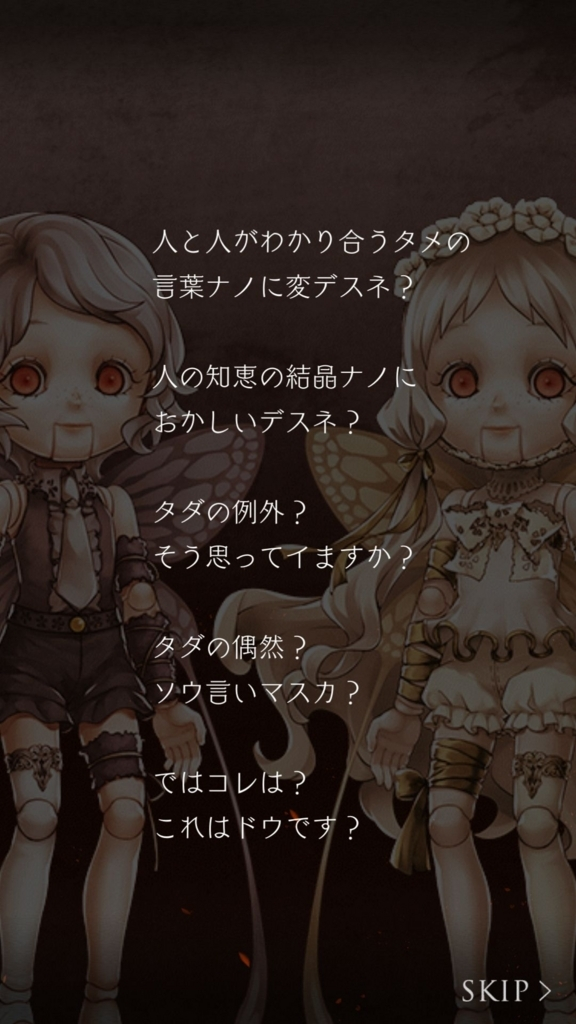 f:id:yuyu001:20180417235639j:plain