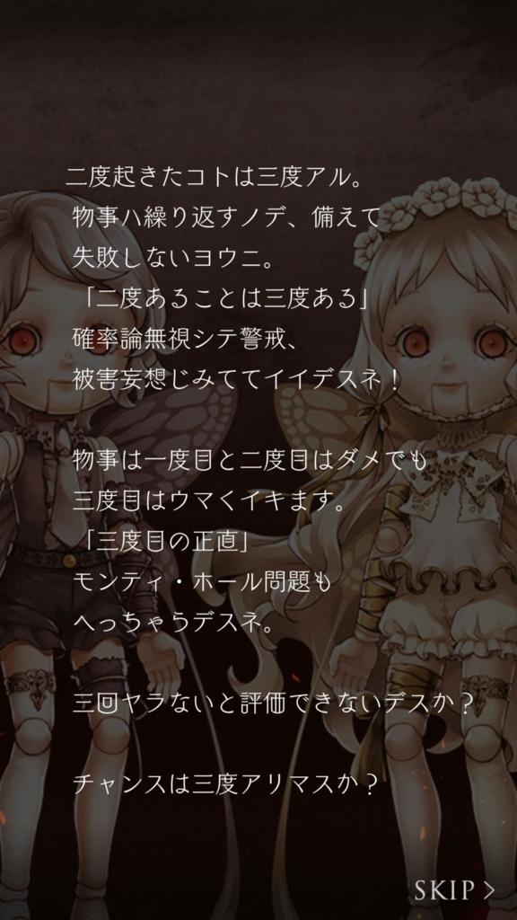 f:id:yuyu001:20180417235658j:plain
