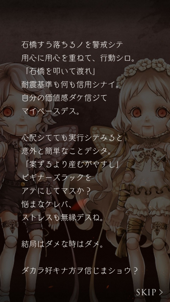 f:id:yuyu001:20180417235734j:plain