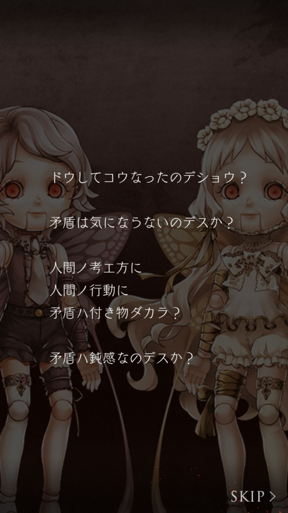 f:id:yuyu001:20180417235752j:plain